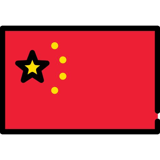china  icono gratis