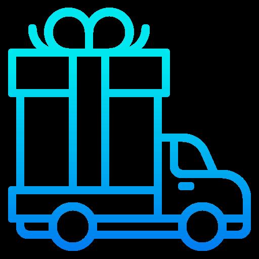 Коробка доставки  бесплатно иконка