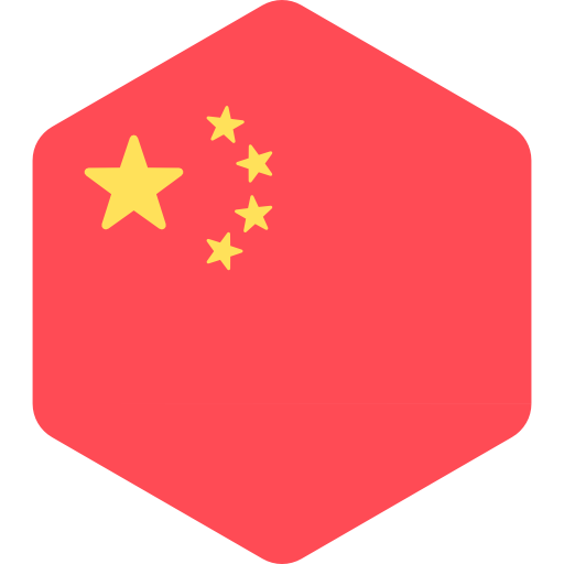 China  free icon