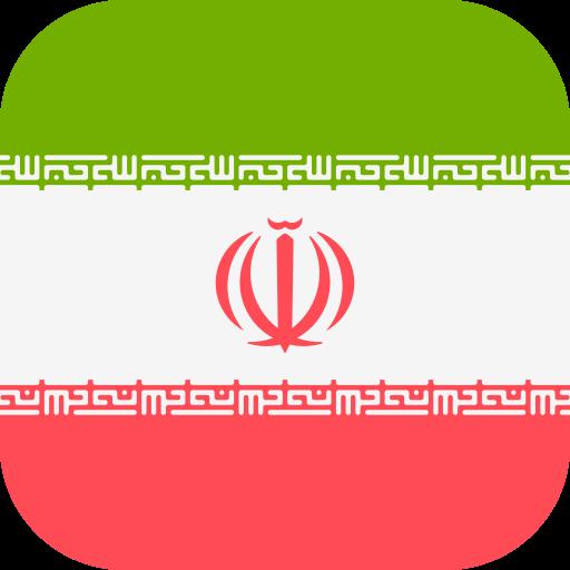Iran  free icon