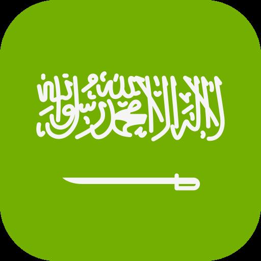 사우디 아라비아  무료 아이콘