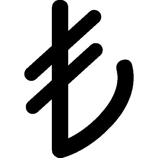 símbolo da moeda lira turca  grátis ícone