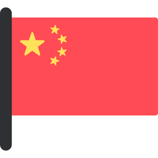 중국  무료 아이콘