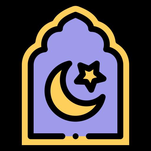 Islamic new year  free icon
