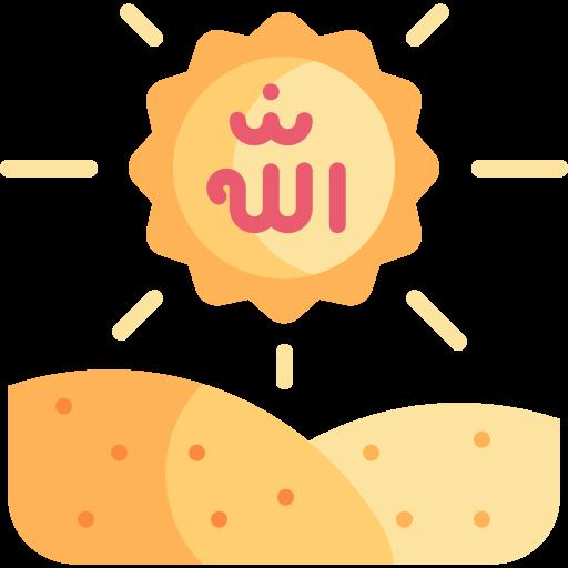 Allah  free icon