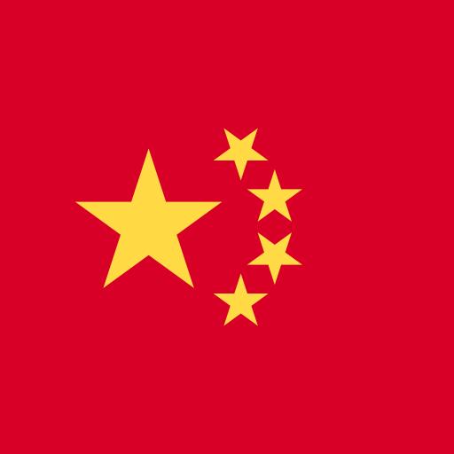 Китай  бесплатно иконка
