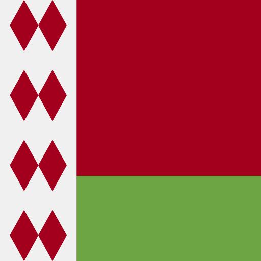 weißrussland  kostenlos Icon