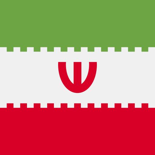 iran  icono gratis